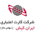 logo33 (6)